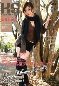 绝美颜色美丽体Kamikaze Street Vol  12