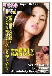 归国子女生轮奸浇注TOKYO-HOT109