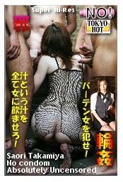 精液阴道孔制鸡尾酒TOKYO-HOT107