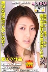 公共厕所轮奸OL TOKYO-HOT106