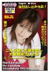 东热舞的轮奸中出 TOKYO-HOT133