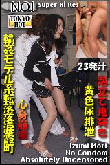 轮奸坠落模特 TOKYO-HOT294