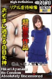 凌辱地狱美女白目失神 TOKYO-HOT698