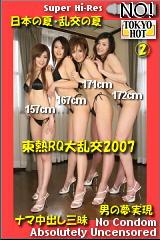 东热RQ大乱交2007第2章 TOKYO-HOT244