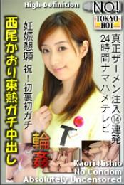 新人偶像播音员纯粹中出 TOKYO-HOT676
