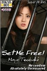 强横的监禁惩罚 TOKYO-HOT48