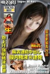 轮奸OL阴道内汁射14连发 TOKYO-HOT220