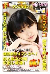 40人轮奸中出破坏 TOKYO-HOT136