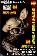 紧缚借金女蜡鞭子失禁地狱 TOKYO-HOT154