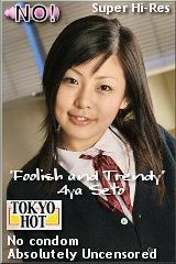 生奸女子校生中出 TOKYO-HOT50