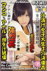 凌辱医院女大学生 TOKYO-HOT583