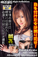 挑逗新人接待小姐 TOKYO-HOT446