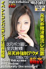 活动接待员三穴极限凌辱 TOKYO-HOT372