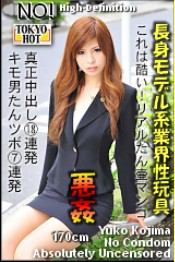 超美的新人模特 TOKYO-HOT671