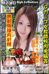 5yscl为你提供G罩杯女教师校内轮奸 TOKYO-HOT441