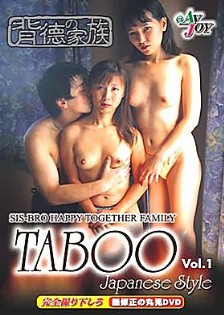 Taboo Japanese Style 4