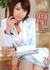 杏野美津 Red Hot Fetish Collection Vol.24