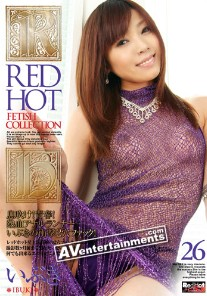 Ibuki Red Hot Fetish Collection Vol.26