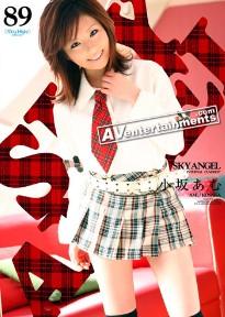 《小坂亚梦 Sky Angel Vol.89》