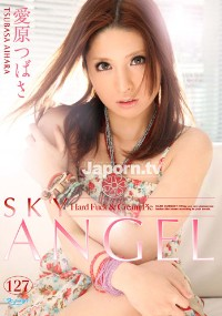 爱原翼 Sky Angel Vol.127