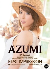 AZUMI First Impression