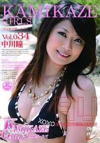 �д�ͫ Kamikaze Girls Vol.34