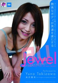 《泷泽优奈 Jewel: She Look Like Shine Jewel 》