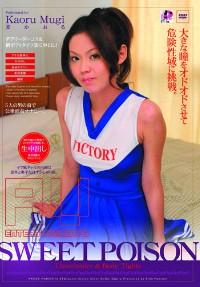 Kaoru Mugi 啦啦队队长的长身紧身裤