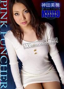 《神田美穗 Pink Puncher X-Class》