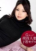 《北川Minami 白浊污染的美熟女 》