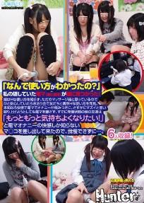 女儿和同学在家里玩情趣用品被父亲看到了