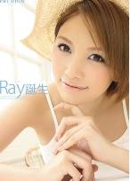 《新女神Ray誕生》