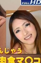 《Yurika素人娘》