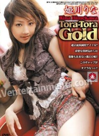 《Tora-Tora Gold Vol.1》