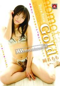 Tora Tora Gold Vol.83 禁断的近亲相奸