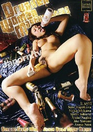 FH-53 醉酒姑娘万种风情 drunken woman masturbating