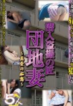 正午的时候潜入熟女家中偷拍她睡觉的性感姿势 (中文字幕)