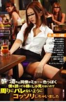 点击下载【被同事喝醉酒的样子诱惑趁没人注意悄悄做爱(中文字幕)】图片