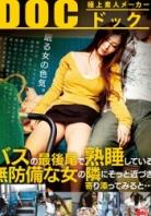 巴士熟睡著的无防备的女人试著挨近的话[中文字幕]
