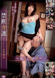 SCD-01 继父和媳妇的性
