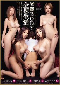 BID-037 完璧BODY全裸生活
