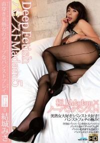 HXAY-005 恋物癖连裤袜夫人 5