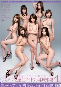 ONSD-264 超级S级偶像4时间 Vol.4