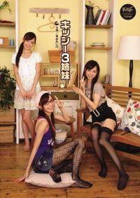 丝袜三姐妹