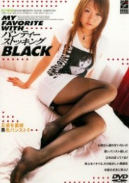 MY FAVORITE WITH 丝袜内裤 BLACK