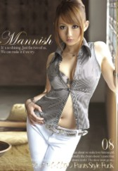 MANNISH 8