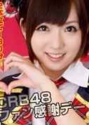《极上泡姫物语+CRB48 爱好者感谢日》
