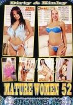 肮脏古怪的成熟女性52