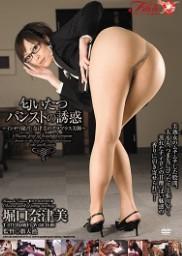 诱人美腿秘书连裤袜的诱惑