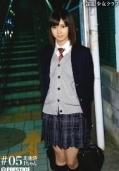 制服少女俱乐部#05/